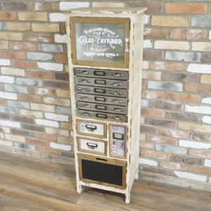 Storage Distressed Cabinet